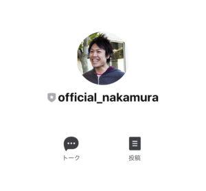 中村邦明(official_nakamura))