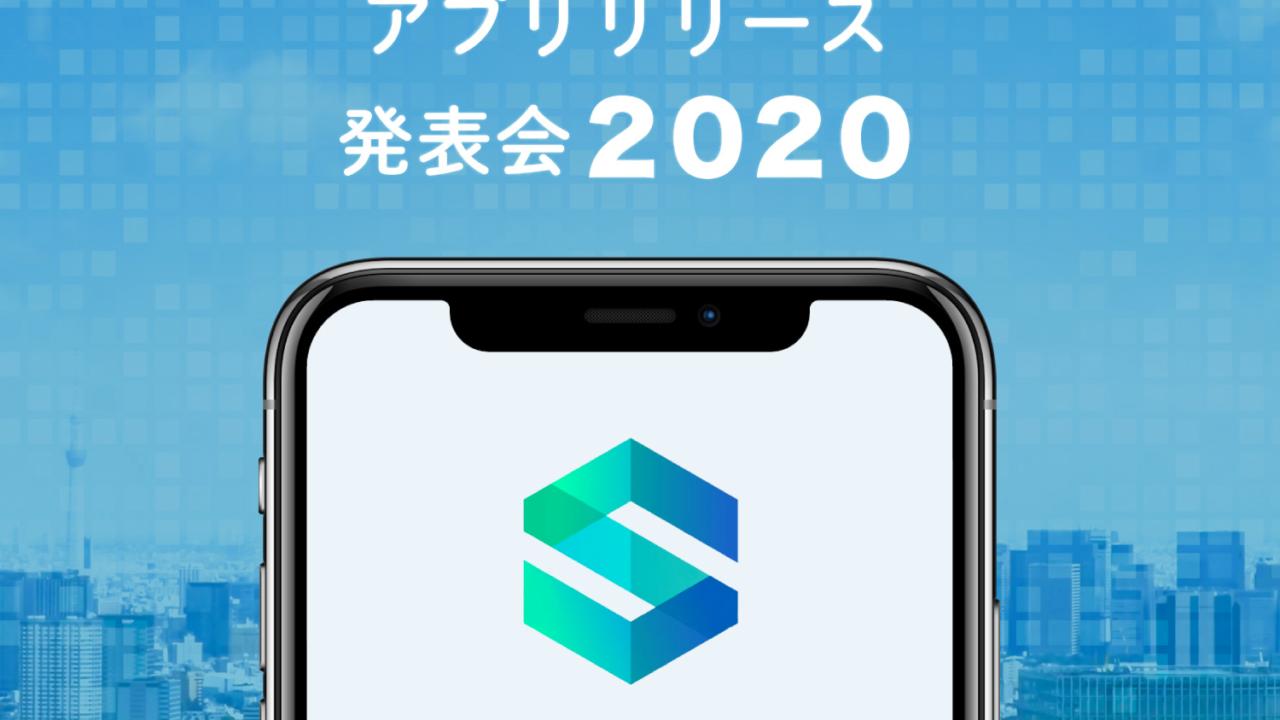マネーハックアプリ SAVIOR