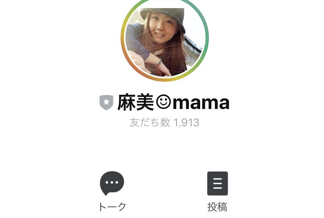 麻美mama(まみママ)
