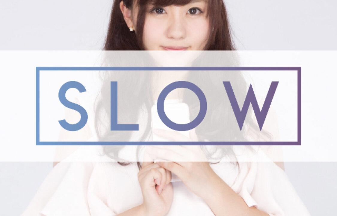 スマホ副業 【Slow】 LINE